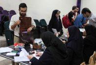 تمدید ثبت نام انتقال دانشجویان شاهد و ایثارگر علوم پزشکی 98